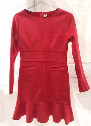 Платье колокольчик 78см длина