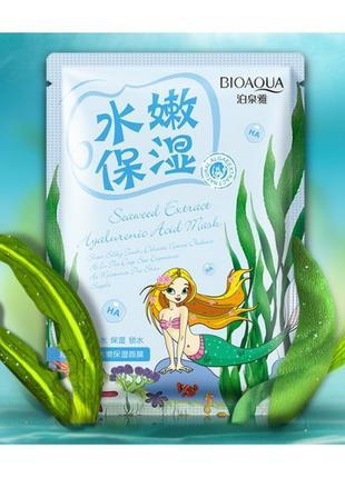 Тканевая маска для лица, морские водоросли и гиалуроновая кислота
