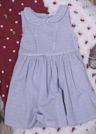 Нарядный сарафан платье