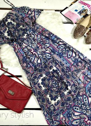 Красивое платье сарафан с воланом в пол