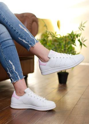 Adidas stan smith white/pink  шикарные женские кроссовки