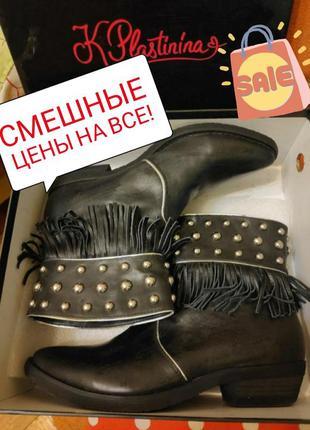 Ковбойские сапоги казаки ботинки байкерские