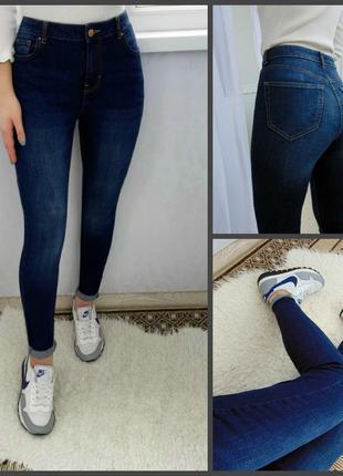 Темно-синие джинсы скини c высокой посадкой большой размер