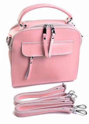 Женская кожаная сумка - рюкзак.