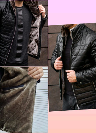 Зимняя куртка с мехом