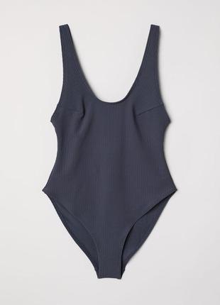 Текстурный синий купальник в рубчик от h&m