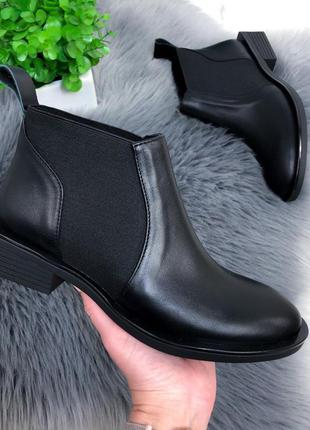 Женские ботинки челси кожаные черные