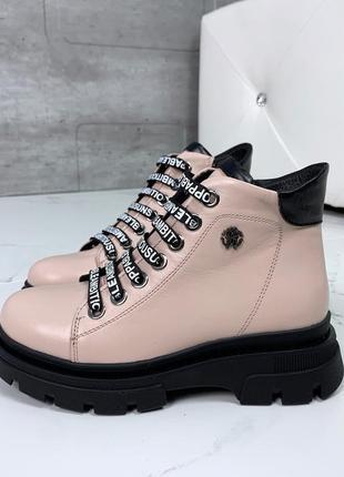 ❤ женские пудровые весенние демисезонные кожаные ботинки на ба...