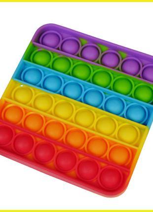 Антистресс сенсорная игрушка Pop It Квадрат Радужный NEW Bubbl...