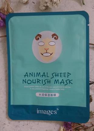 Питательная тканевая маска для лица с принтом  sheep nourish mask