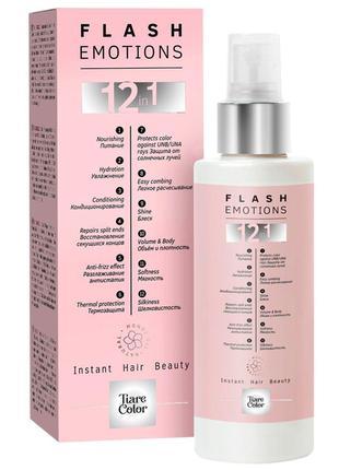 Крем для восстановления волос 12в1 Tiare color Flash Emotions ...