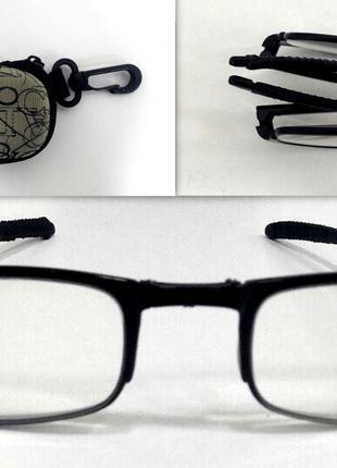 Складные очки для чтения в чехле +2,5 диоптрий
