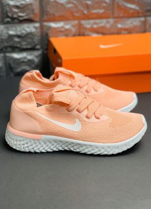 Легкие кроссовки для бега/на каждый день женские кроссовки nike
