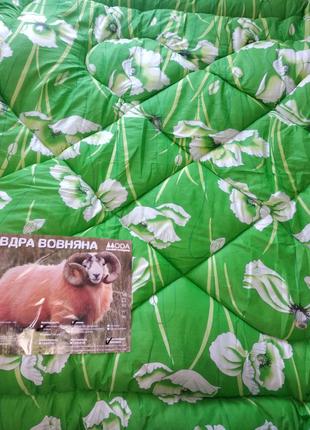 Одеяло двуспальное Евро 200/220 овечья шерсть