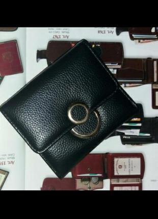 Женский небольшой кошелек черный