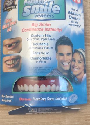 Виниры каппы для зубов Perfect Smile Veneers верхние