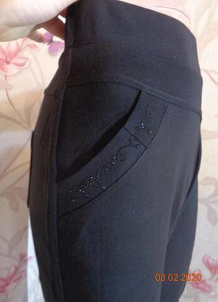 Брючные лосины с карманами. несколько размеров