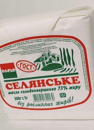 """Масло натуральное ТМ """"PAOLO"""", """"АНЮТА"""", 73%"""