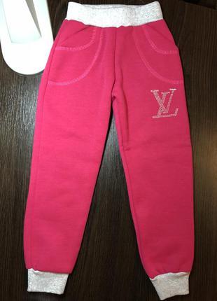 Спортивные штаны тёплые для девочек на флисе