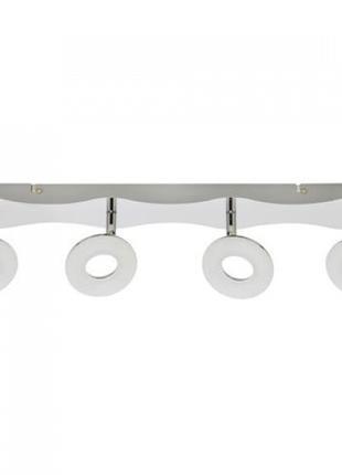 Потолочный светодиодный светильник поворотный MILAS-5 (4х5W, 4...