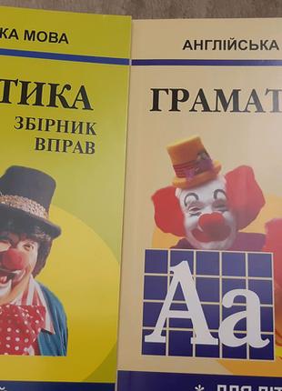 Англійська граматика Гацкевич М.А.