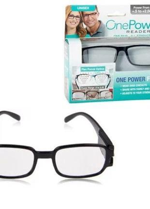 Универсальные очки для чтения One Power Readers от 0,5 до +2,5...