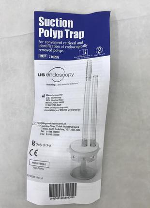 Ловушка для полипов US Endoscopy