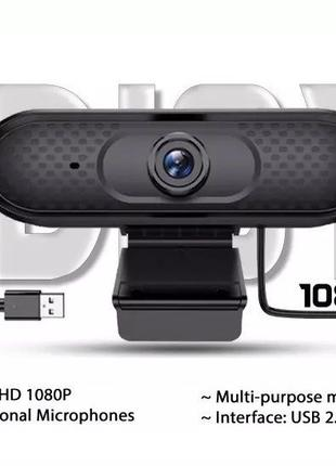 Веб-камера Hoco для компьютера/ноутбука HD 1080Р/2MP/1.4m/85°