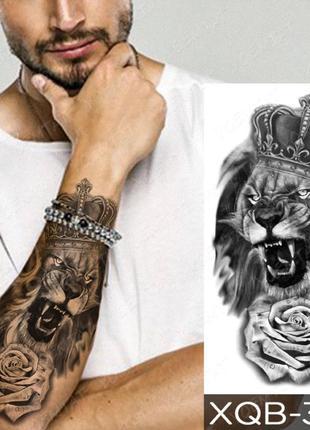 Водонепроникна тимчасова татуювання