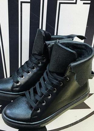 Продам высокие кожаные утеплённые кеды-ботинки