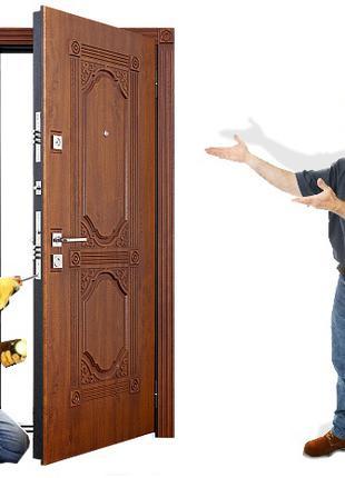 Установка Монтаж входной двери межкомнатных дверей Срочно Гаранти