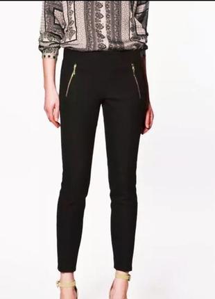 ❤️❤️❤️шикарные брендовые укороченые брюки zara