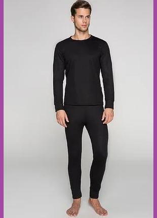 Термо белье для мужчин, Зимнее термобелье, Зимний термокостюм ...
