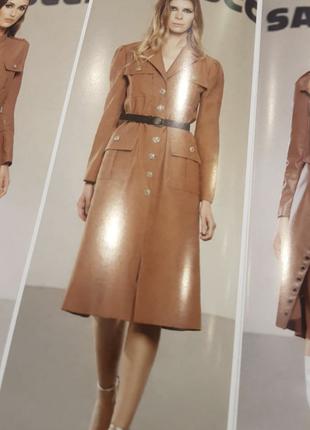 Gil Santucci одежда, обувь, сумки и аксессуары из Италии