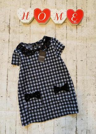Стильное платье для малышки