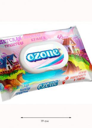 Влажная туалетная бумага Ozone ДЛЯ ДЕТЕЙ (48 шт.) с клапаном