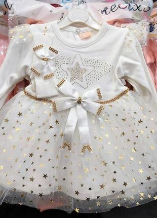 Платье нарядное детское + повязка 110129