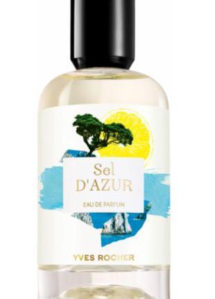 Парфюмированная вода sel d'azur 100 мл унисекс соленый бриз.