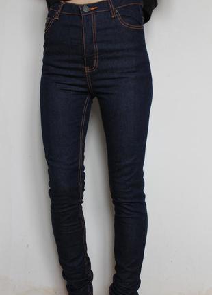 Cheap monday женские джинсы скини с высокой посадкой