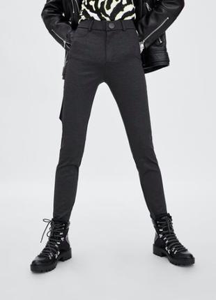 Zara леггинсы лосины с высокой посадкой