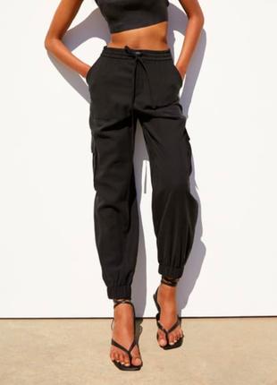 Zara карго штаны с карманами с резинками вискоза
