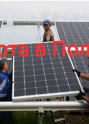 Монтажники и электрики на солнечную электростанцию, Польша