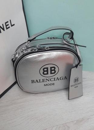 Женская сумка в стиле баленсиага balenciaga