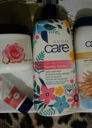 Женский набор 4шт XXL Avon Care лосьон гель крем для рук лица