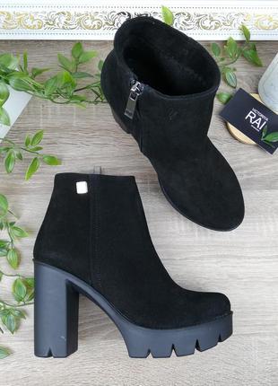 🌿39🌿замша. стильные ботинки на массивной платформе