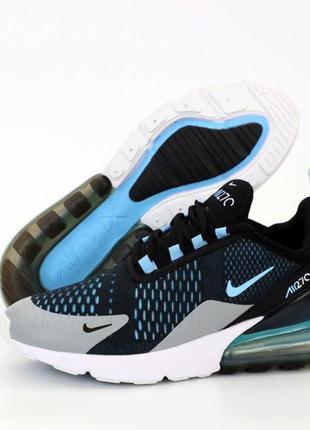 Nike air max 270 шикарные мужские кроссовки найк еир макс