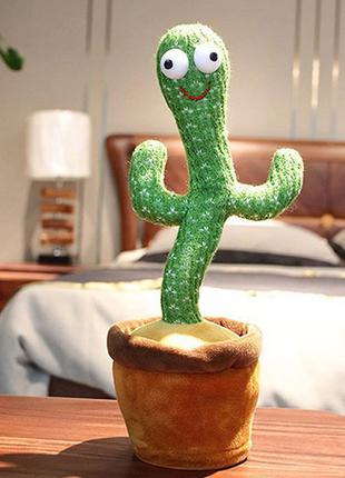Танцующий кактус игрушка повторюшка в горшке поющий 120 песен