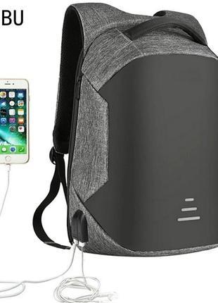 Городской рюкзак baibu антивор / c защитой от карманников серый