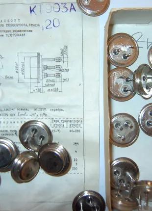 транзистор КТ903А, 2Т903Б, КТ904А, 2Т907А, КТ908А