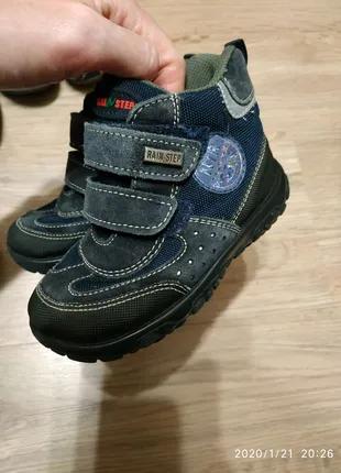Детские зимние ботинки сапожки сапоги 23 размер итальянские falco